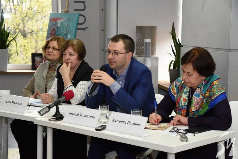 На семінарі у Києві