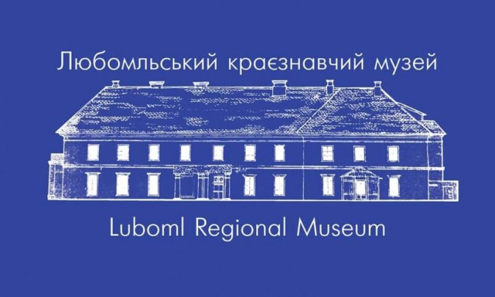 Музею в палаці нема. Мрія – є!
