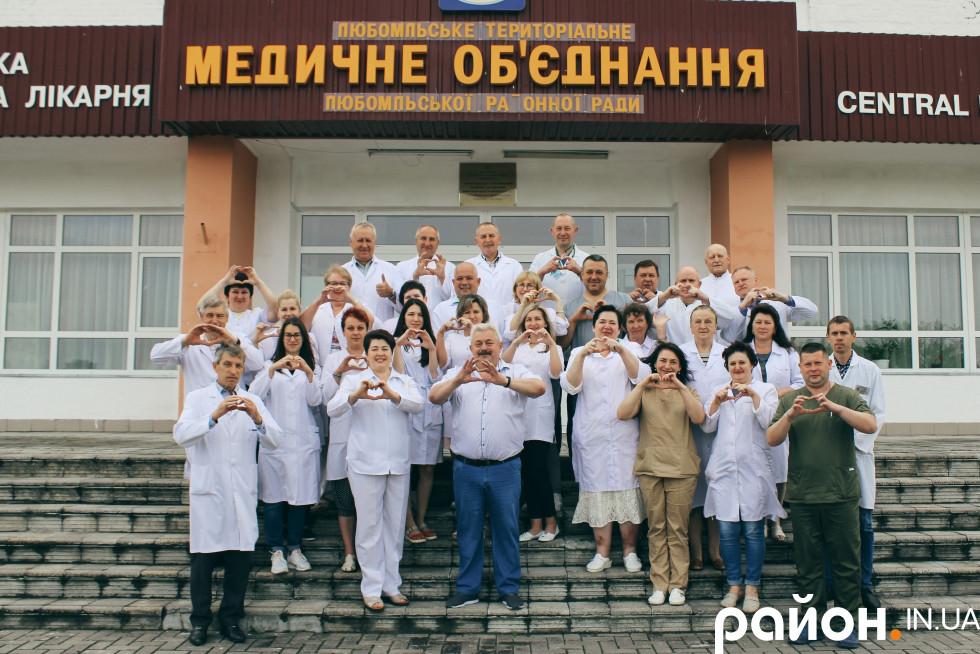 Колектив лікарів Любомльської лікарні - справжні професіонали