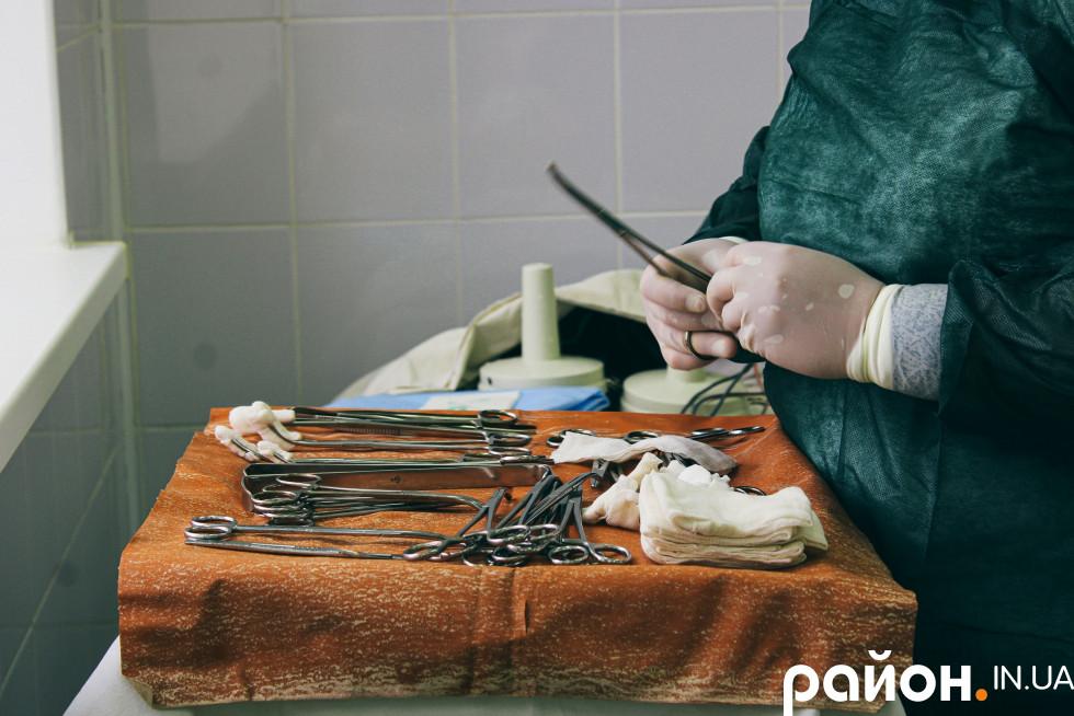 ...в операційній має бути усе напоготові