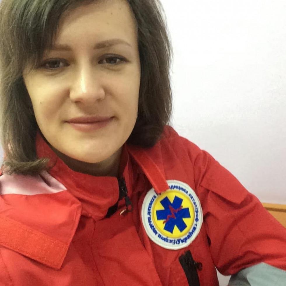 Аліна Трофимович