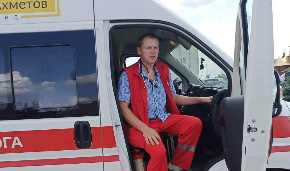 Сергій Соколенко